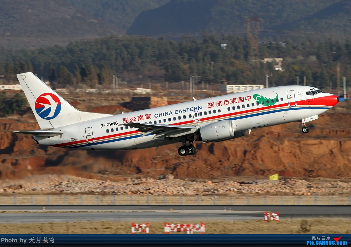 Re:[原创]【KMG】继续炒炒长水的冷饭 BOEING 737-300 B-2966 中国昆明长水国际机场