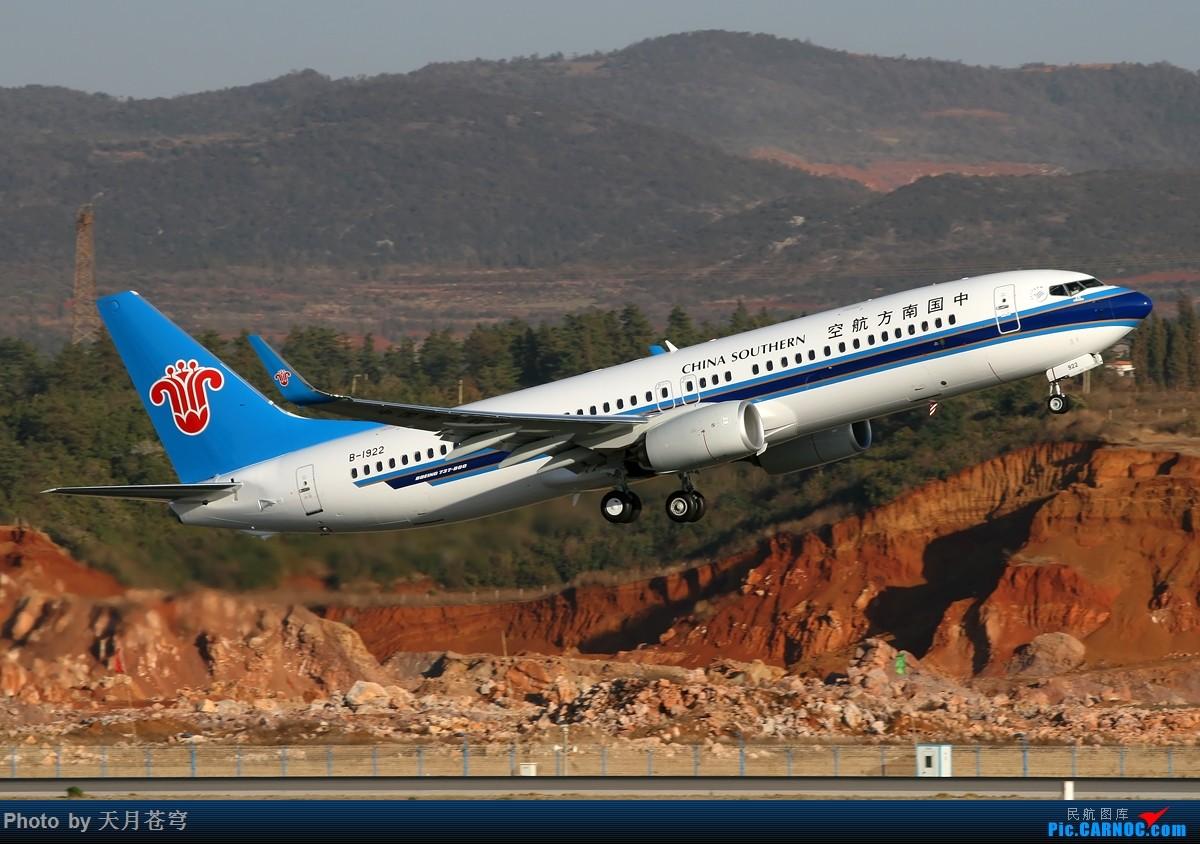 Re:[原创]【KMG】继续炒炒长水的冷饭 BOEING 737-800 B-1922 中国昆明长水国际机场