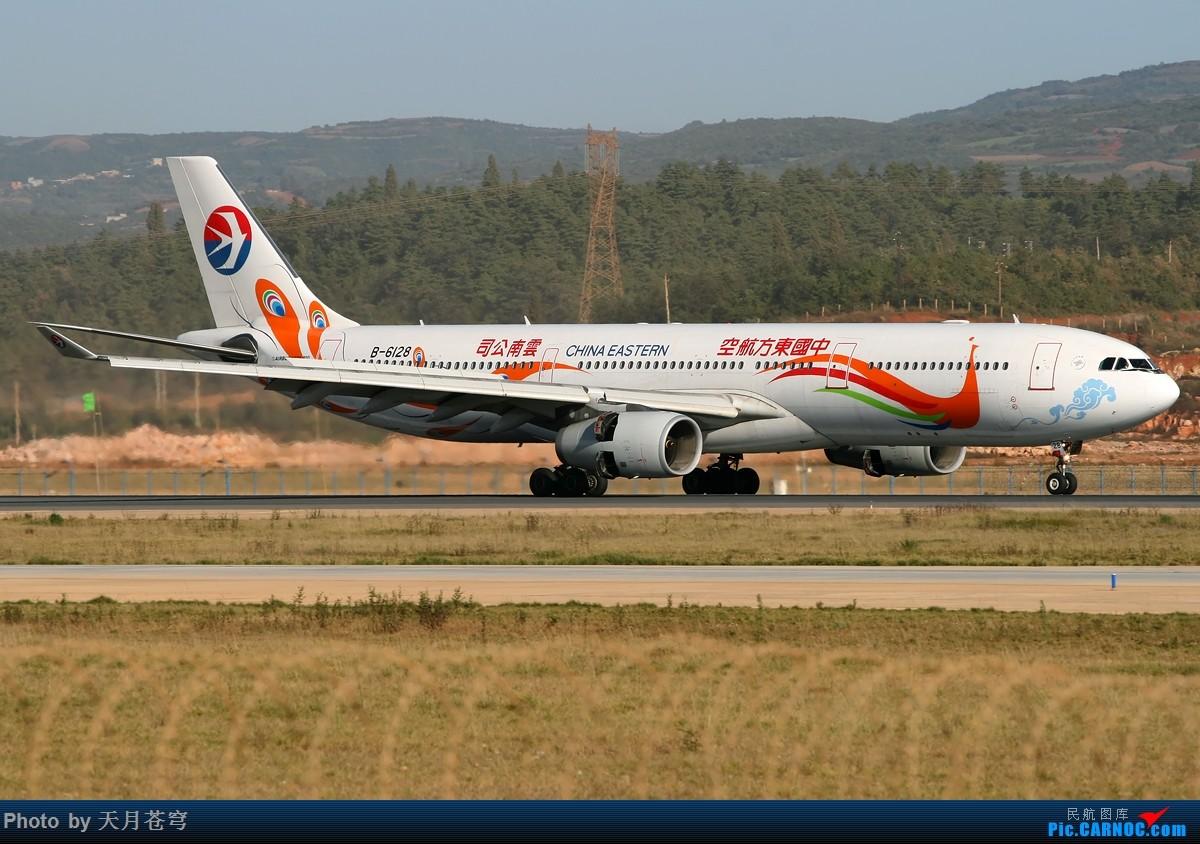 Re:[原创]【KMG】继续炒炒长水的冷饭 AIRBUS A330-300 B-6128 中国昆明长水国际机场