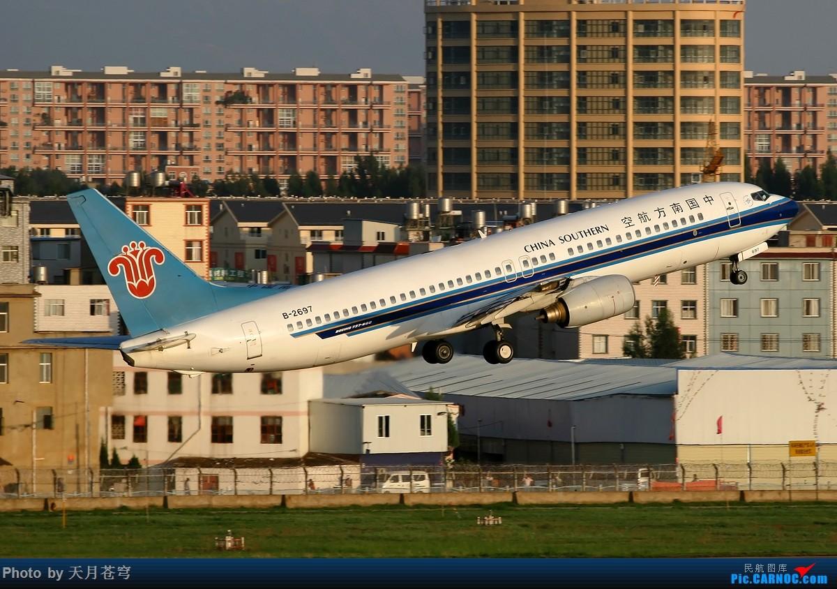 Re:[原创]【KMG】继续炒炒长水的冷饭 BOEING 737-800 B-2697 中国昆明巫家坝国际机场