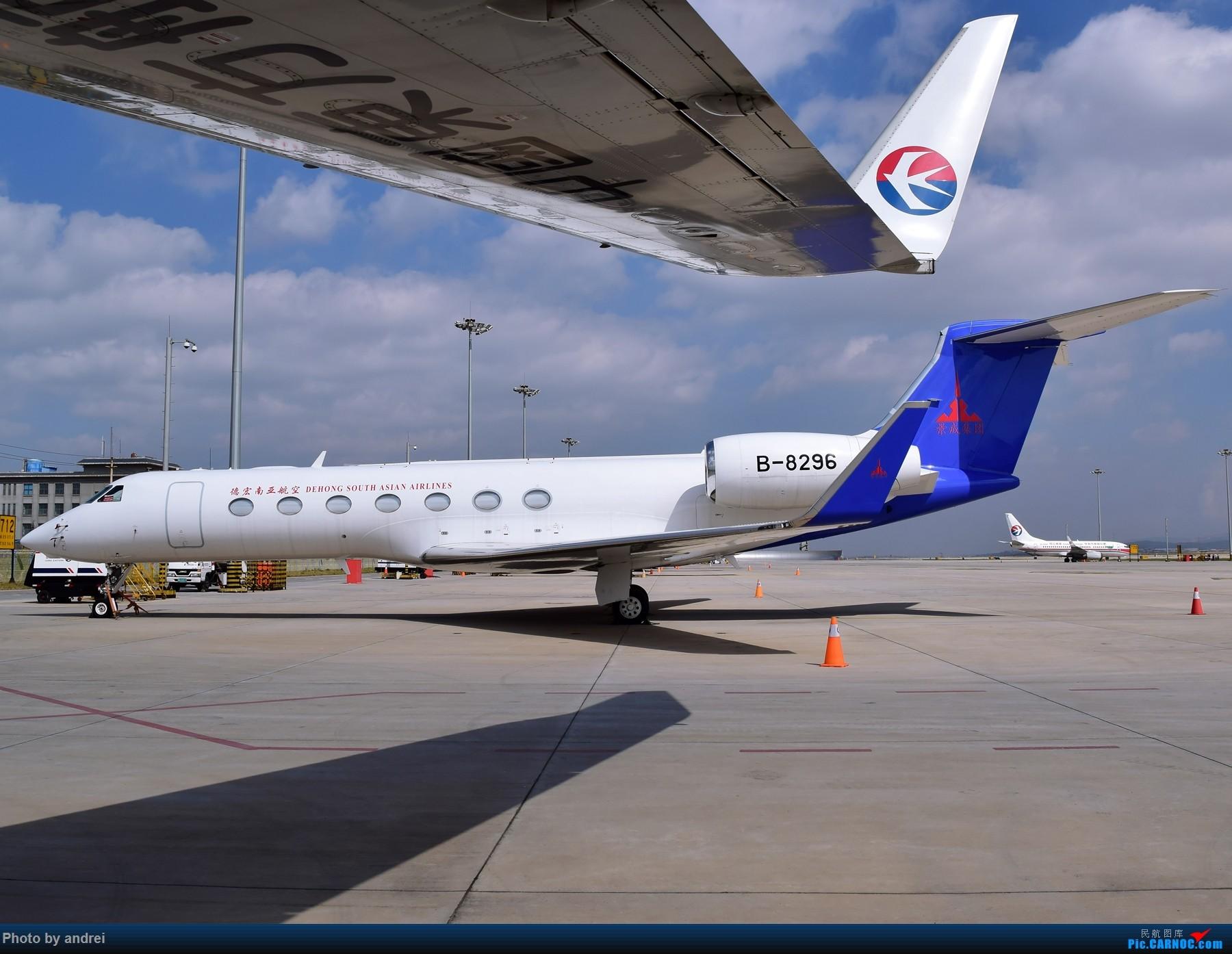 Re:[原创]看到一个个尘封的ID都蹦出来了,也来Mark 2014 GULFSTREAM G550 B-8296 中国昆明长水国际机场