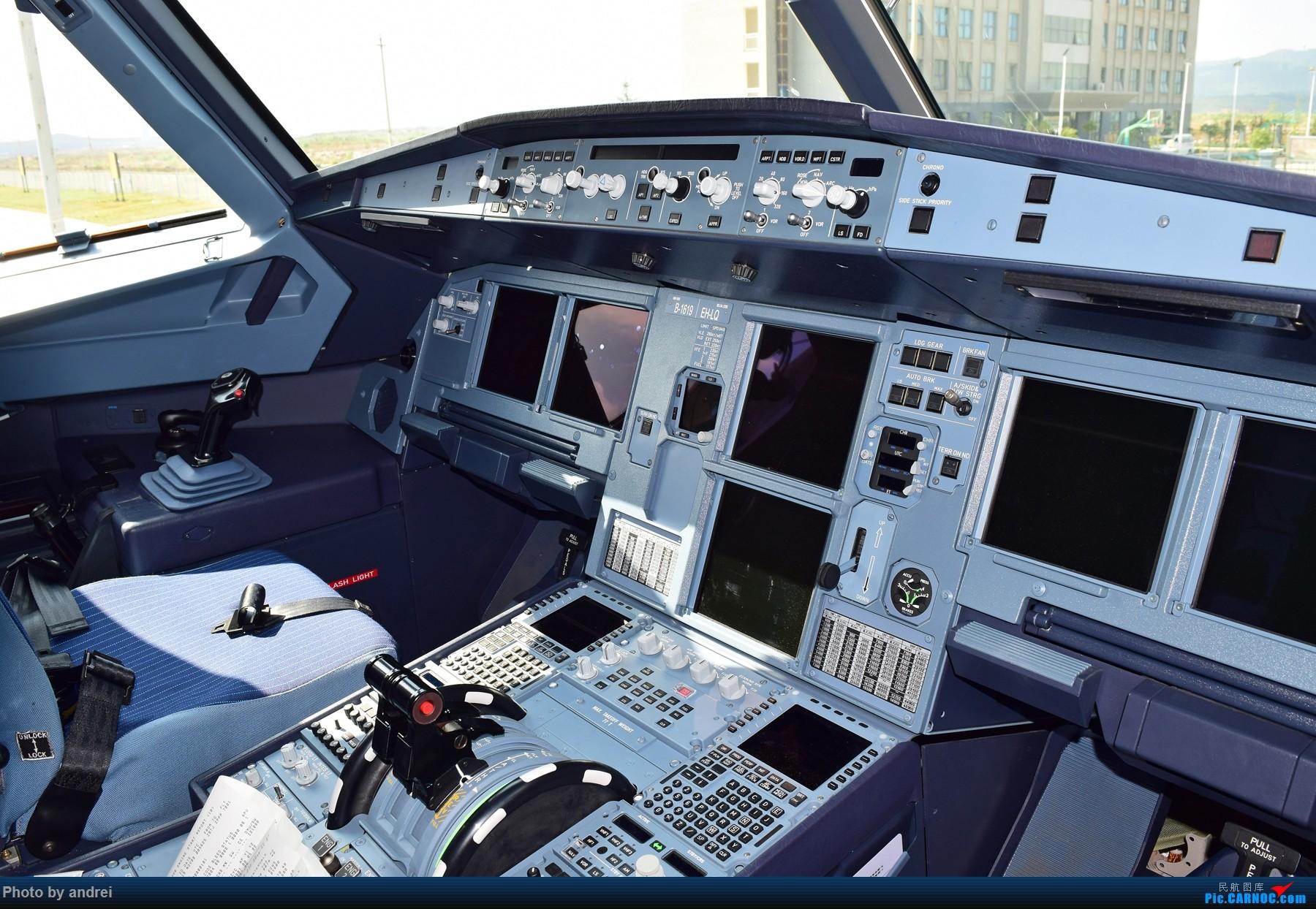 Re:[原创]看到一个个尘封的ID都蹦出来了,也来Mark 2014 AIRBUS A320-200 B-1619 中国昆明长水国际机场
