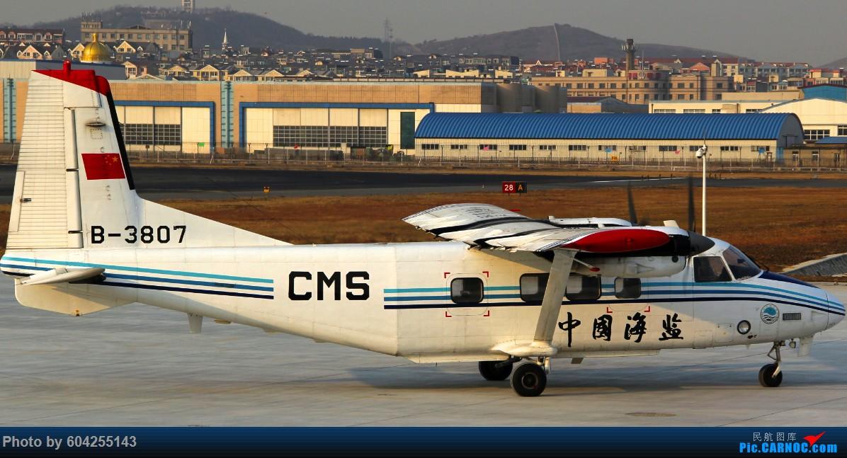 [原创]中国海监Y12 HAFEI Y12II B-3807 中国大连周水子国际机场