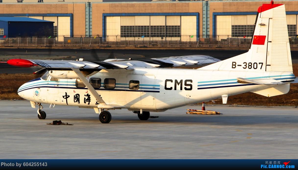 Re:[原创]中国海监Y12 HAFEI Y12II B-3807 中国大连周水子国际机场