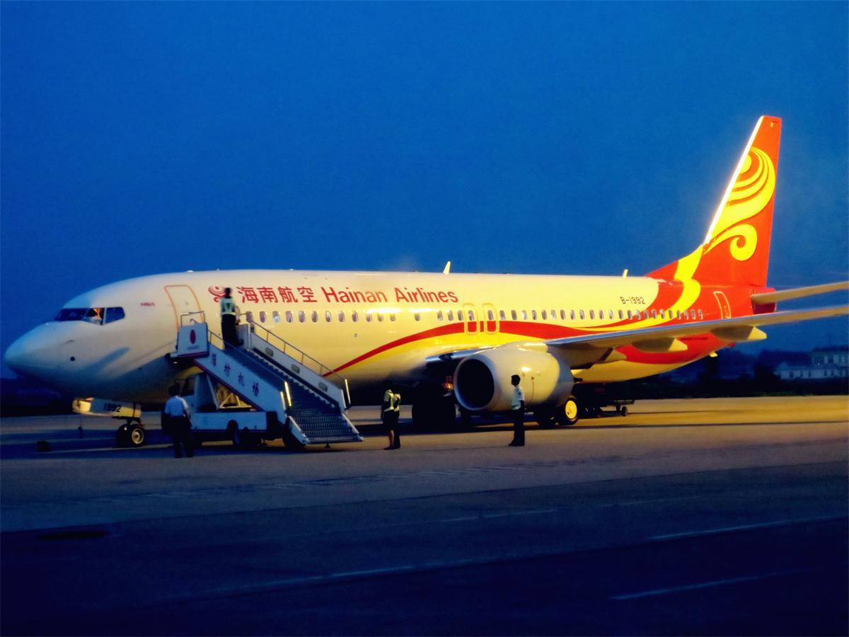 [原创]一次偶然机会,发现这个网站,从此,成为飞友一员 BOEING 737-800 B-1992 中国潍坊机场