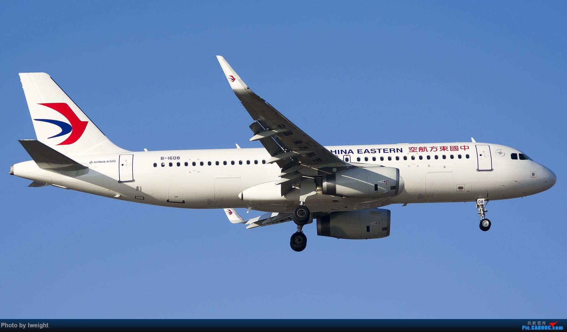 Re:[原创]庆祝升级777,发上今天在首都机场拍的所有飞机【2014-12-14】 AIRBUS A320-200 B-1608 中国北京首都国际机场