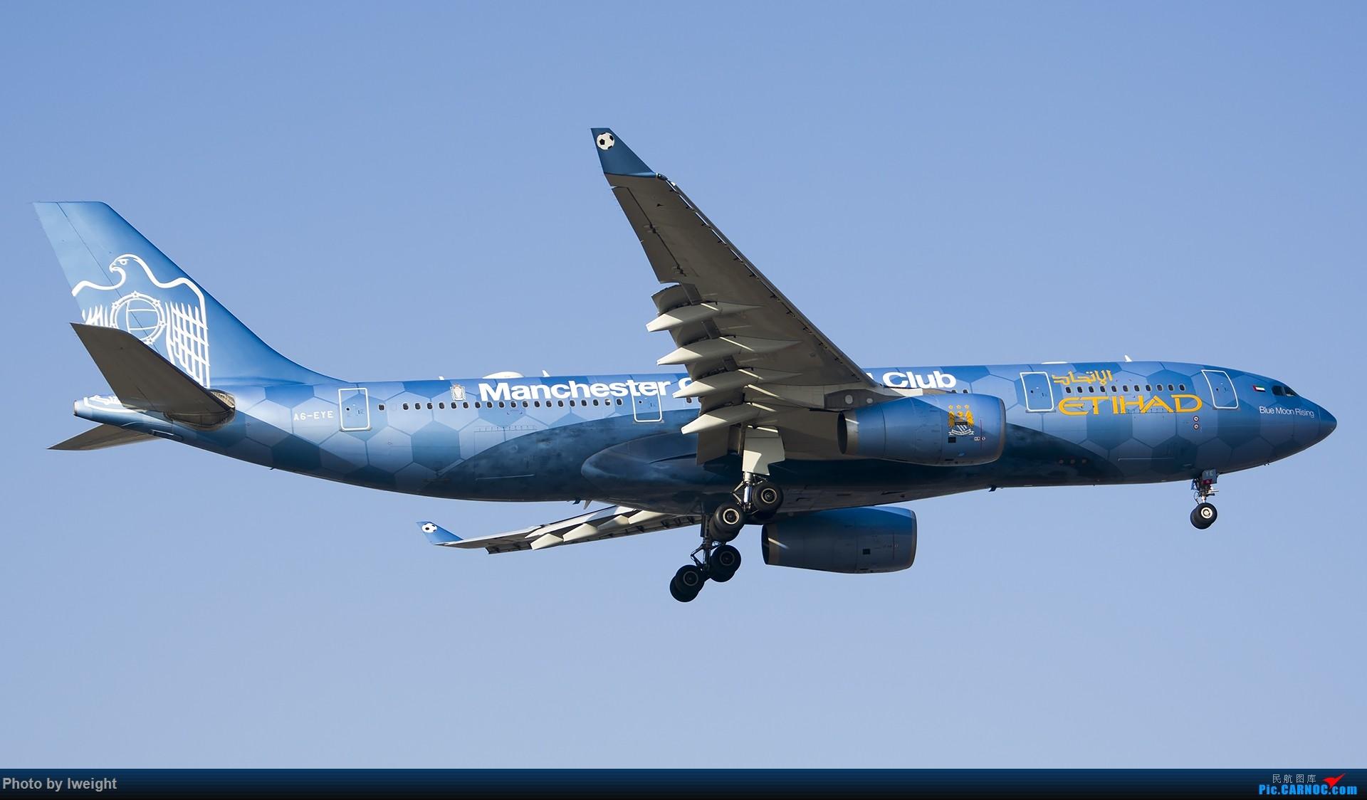 Re:[原创]庆祝升级777,发上今天在首都机场拍的所有飞机【2014-12-14】 AIRBUS A330-200 A6-EYE 中国北京首都国际机场