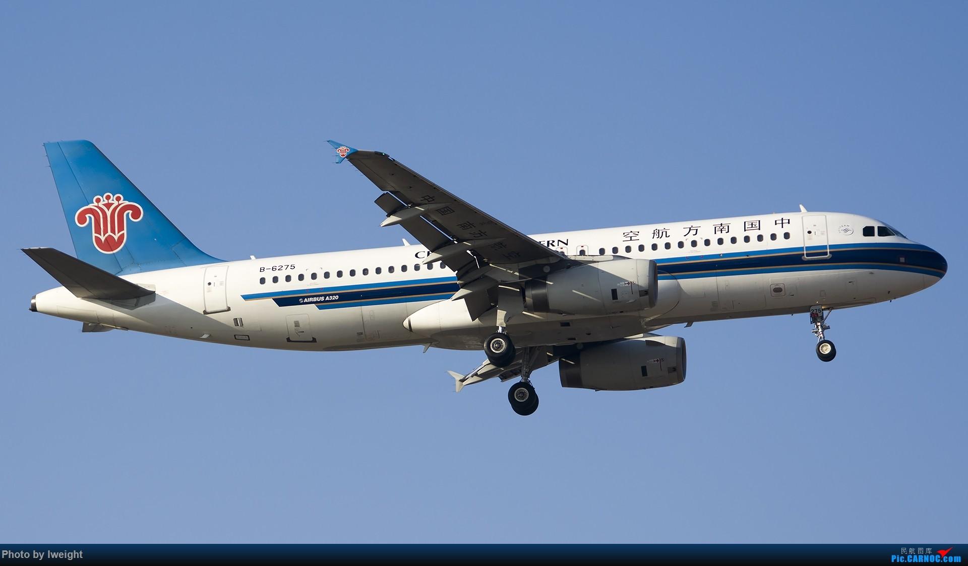 Re:[原创]庆祝升级777,发上今天在首都机场拍的所有飞机【2014-12-14】 AIRBUS A320-200 B-6275 中国北京首都国际机场