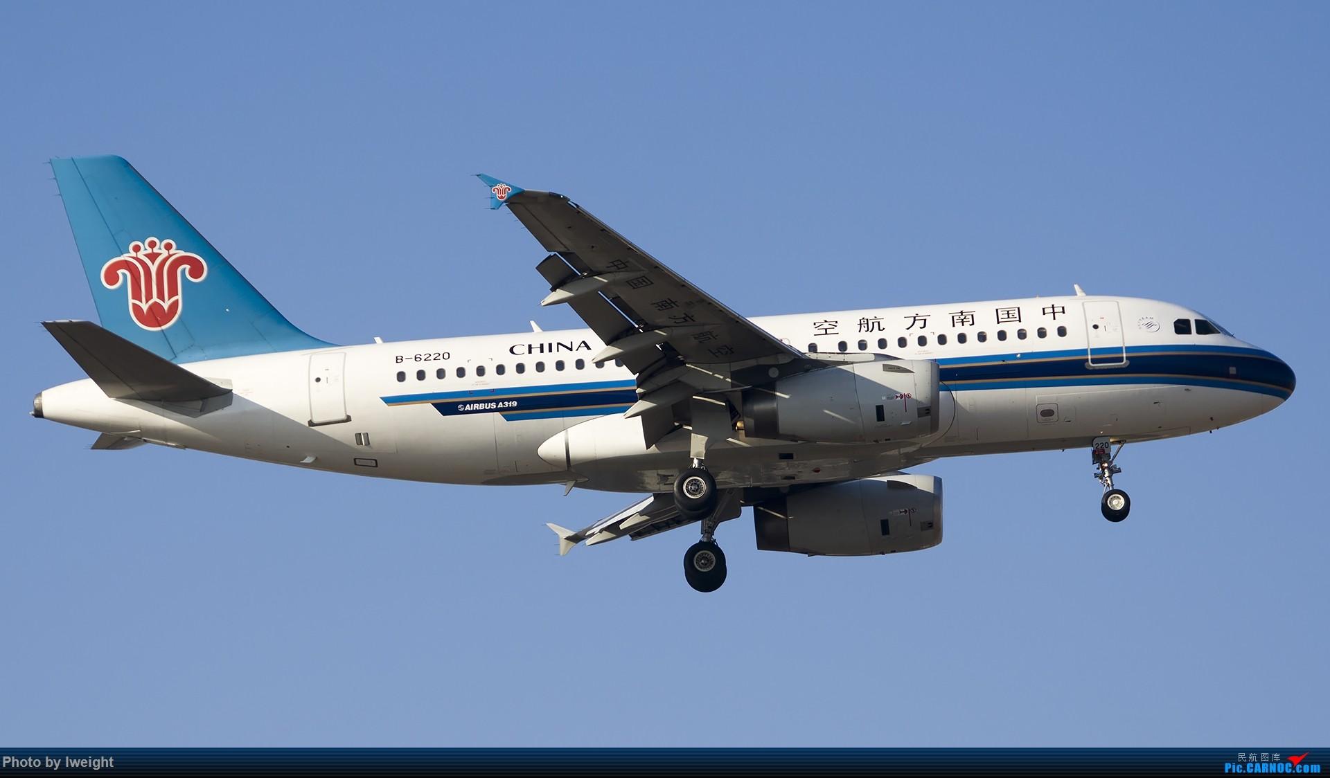 Re:[原创]庆祝升级777,发上今天在首都机场拍的所有飞机【2014-12-14】 AIRBUS A319-100 B-6220 中国北京首都国际机场