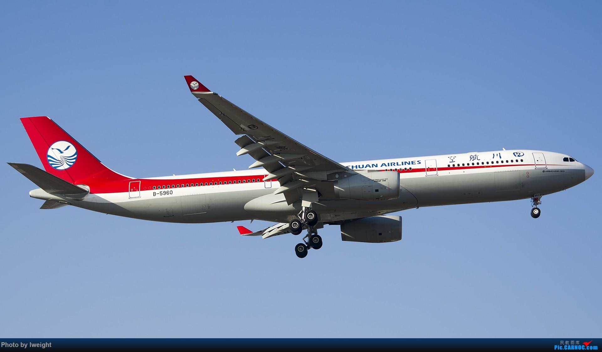 Re:[原创]庆祝升级777,发上今天在首都机场拍的所有飞机【2014-12-14】 AIRBUS A330-300 B-5960 中国北京首都国际机场