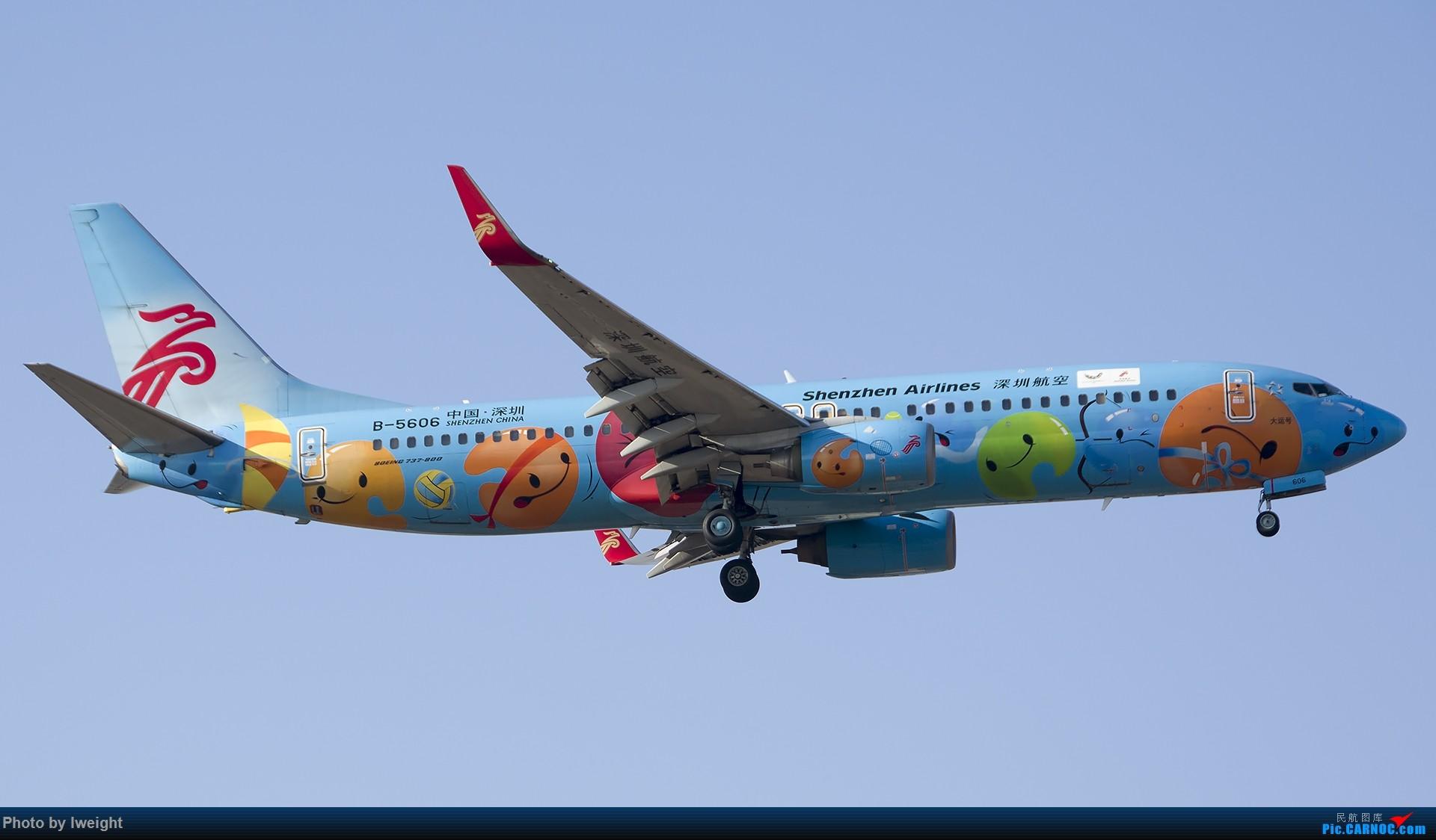 Re:[原创]庆祝升级777,发上今天在首都机场拍的所有飞机【2014-12-14】 BOEING 737-800 B-5606 中国北京首都国际机场