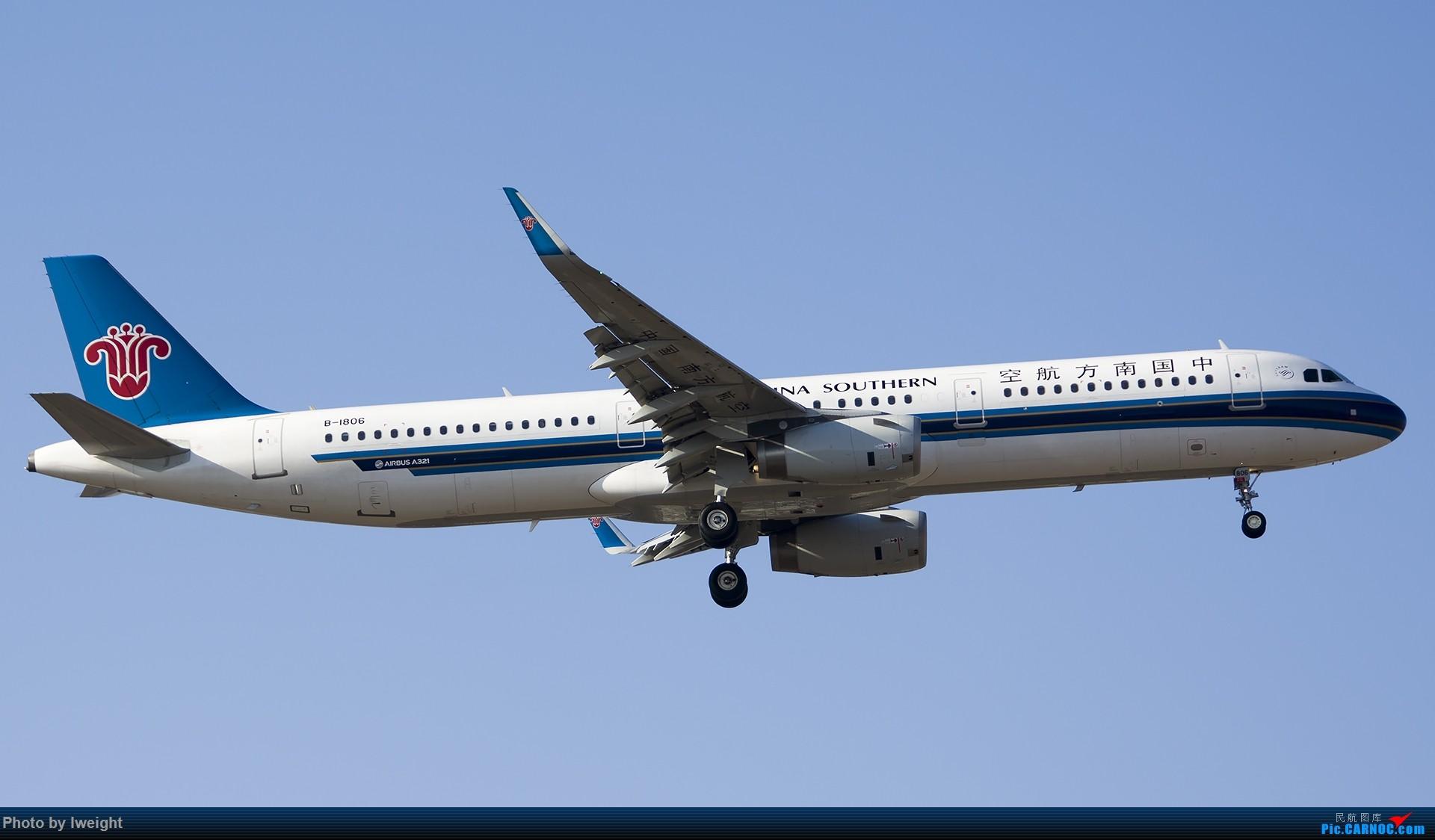 Re:[原创]庆祝升级777,发上今天在首都机场拍的所有飞机【2014-12-14】 AIRBUS A321-200 B-1806 中国北京首都国际机场
