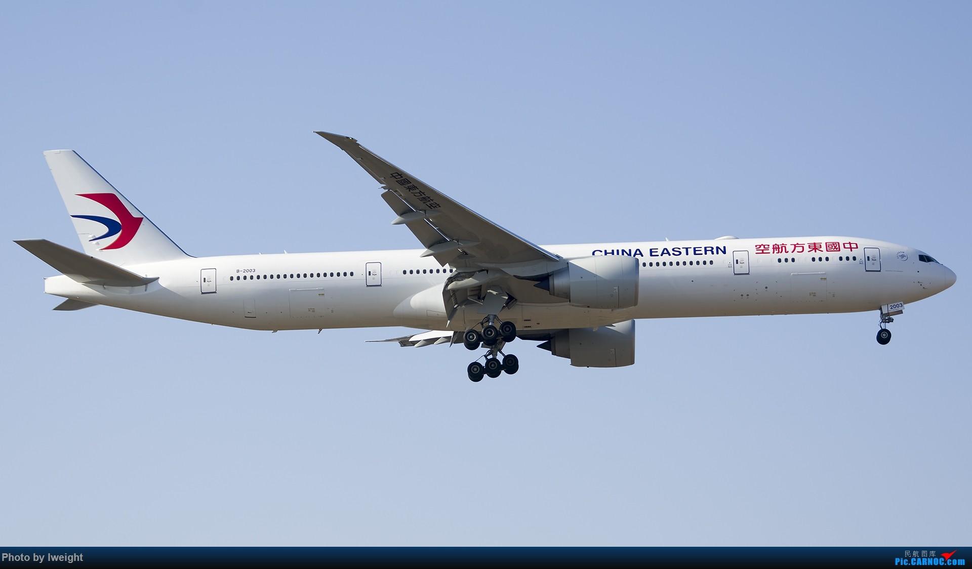 Re:[原创]庆祝升级777,发上今天在首都机场拍的所有飞机【2014-12-14】 BOEING 777-300ER B-2003 中国北京首都国际机场