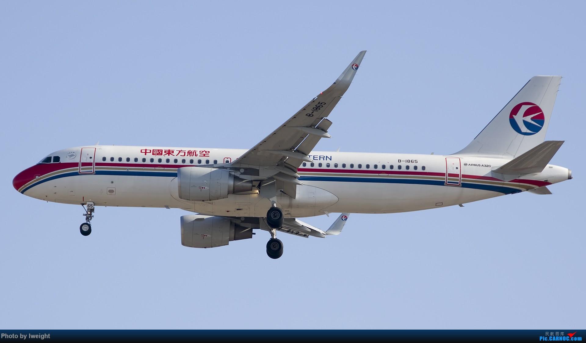 Re:[原创]庆祝升级777,发上今天在首都机场拍的所有飞机【2014-12-14】 AIRBUS A320-200 B-1865 中国北京首都国际机场