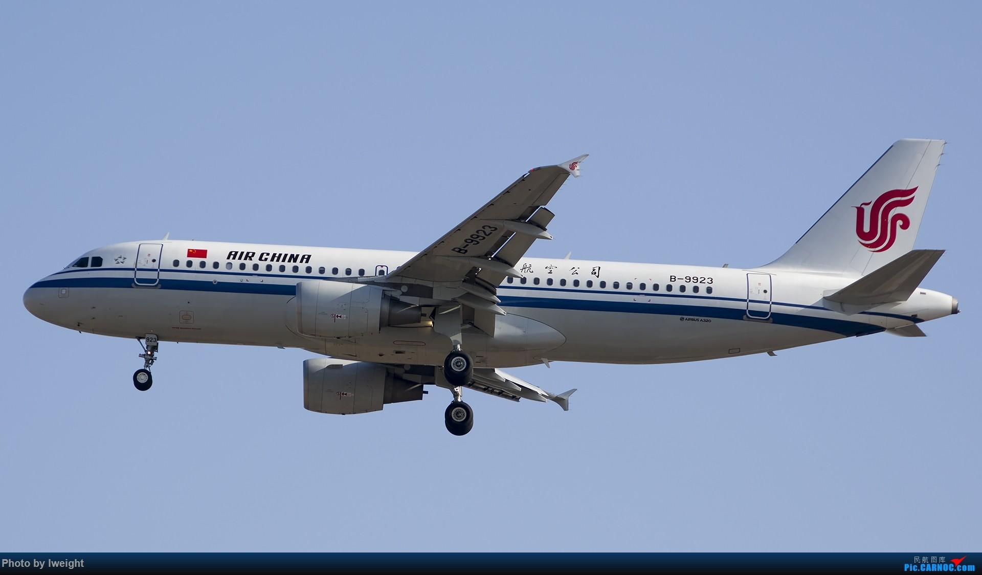 Re:[原创]庆祝升级777,发上今天在首都机场拍的所有飞机【2014-12-14】 AIRBUS A320-200 B-9923 中国北京首都国际机场