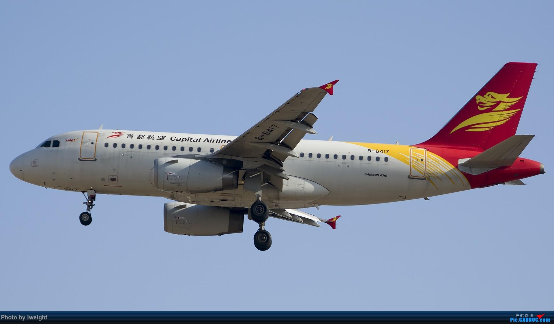 Re:[原创]庆祝升级777,发上今天在首都机场拍的所有飞机【2014-12-14】 AIRBUS A319-100 B-6417 中国北京首都国际机场