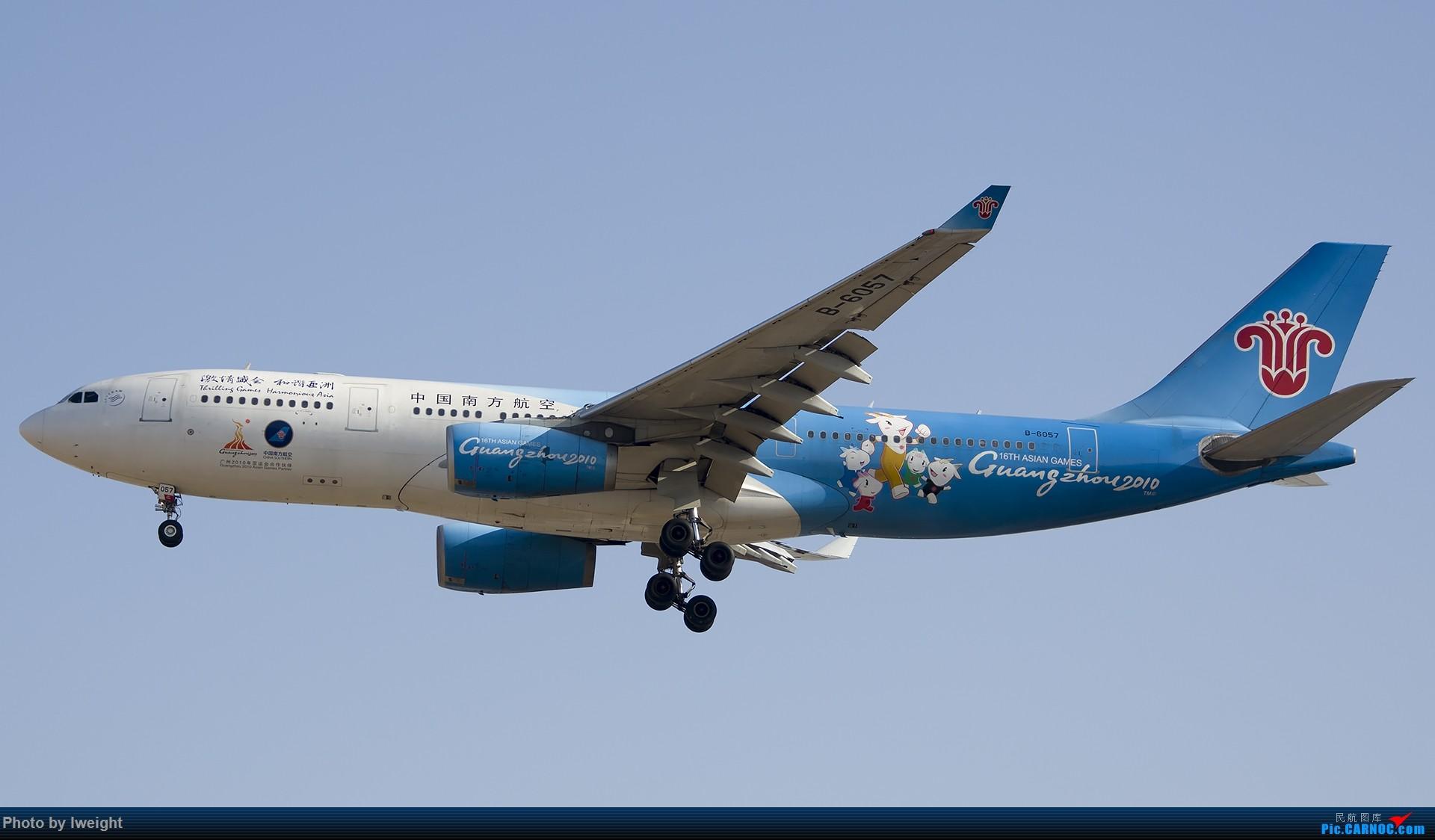 Re:[原创]庆祝升级777,发上今天在首都机场拍的所有飞机【2014-12-14】 AIRBUS A330-200 B-6057 中国北京首都国际机场