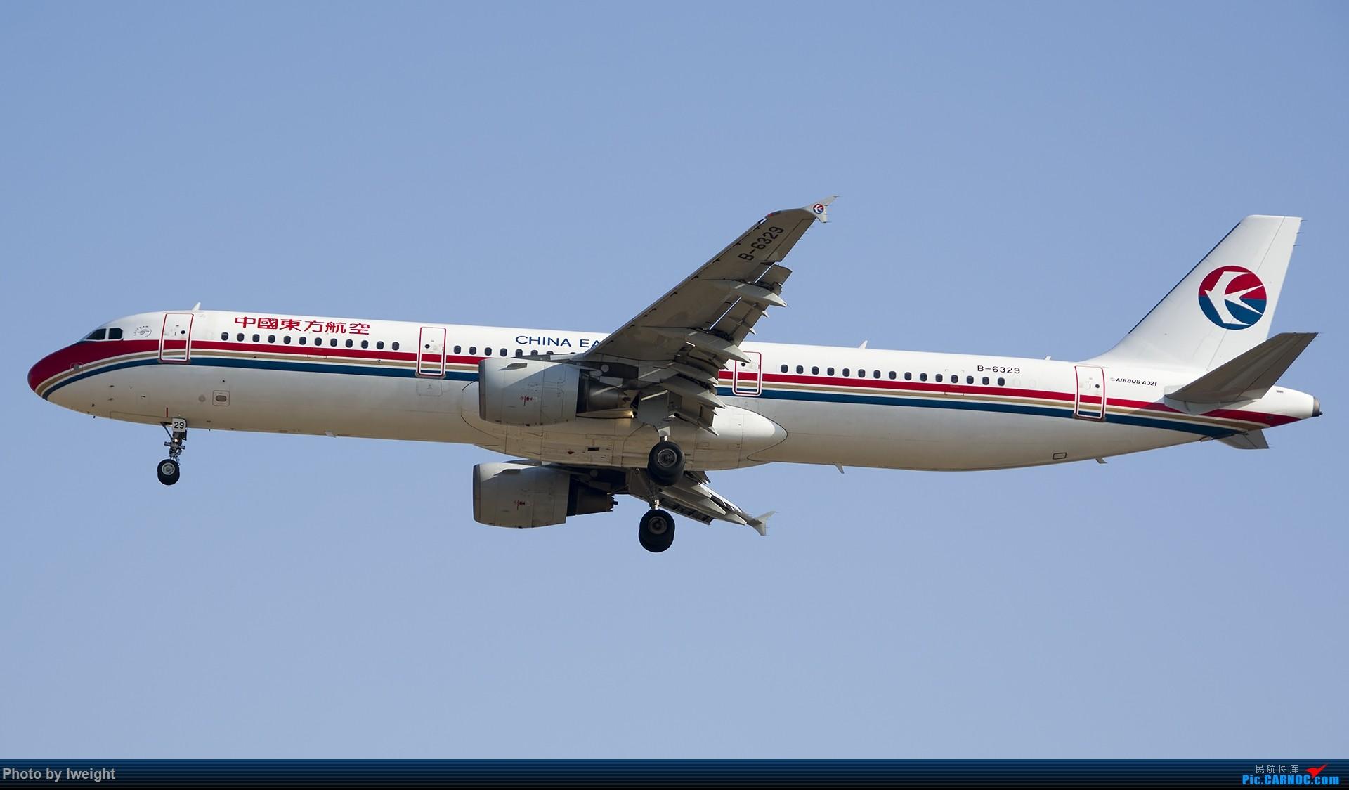 Re:[原创]庆祝升级777,发上今天在首都机场拍的所有飞机【2014-12-14】 AIRBUS A321-200 B-6329 中国北京首都国际机场