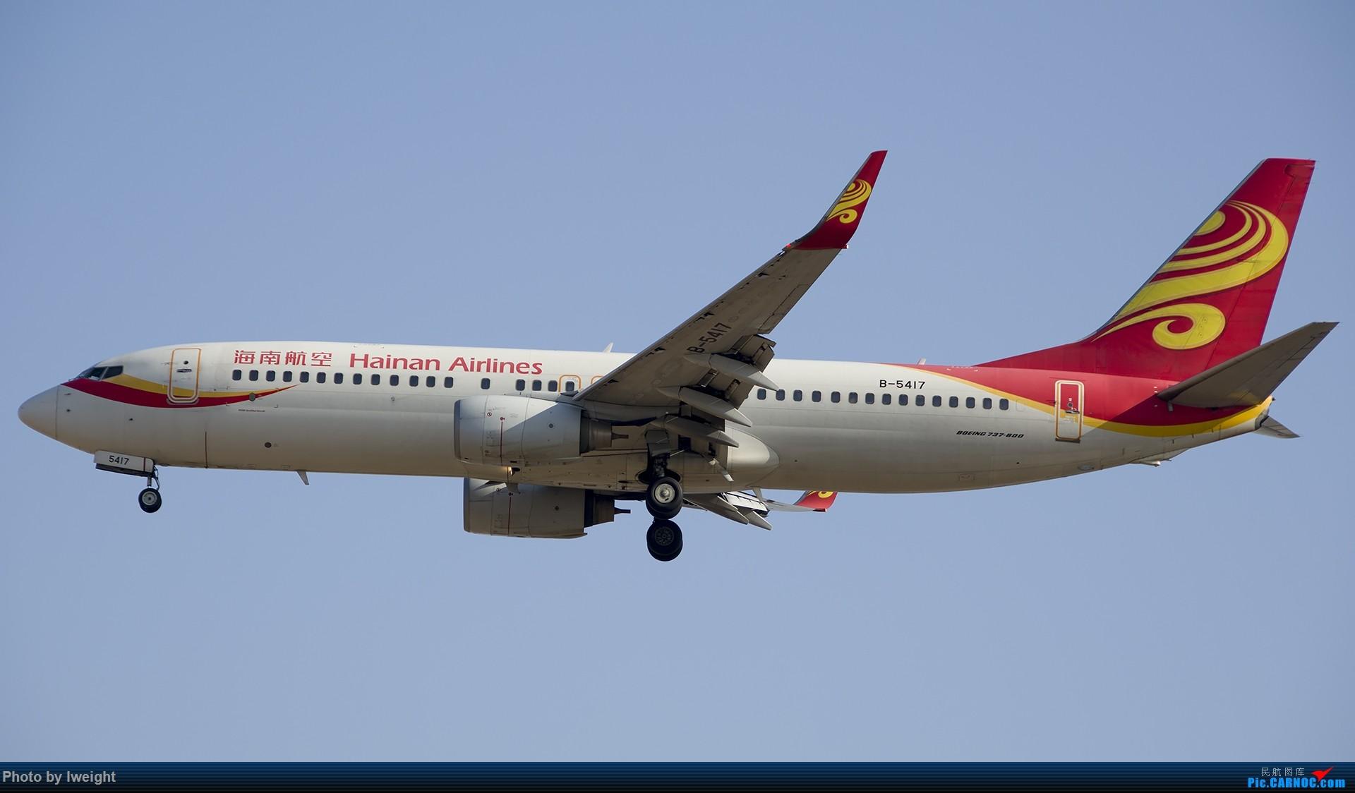 Re:[原创]庆祝升级777,发上今天在首都机场拍的所有飞机【2014-12-14】 BOEING 737-800 B-5417 中国北京首都国际机场