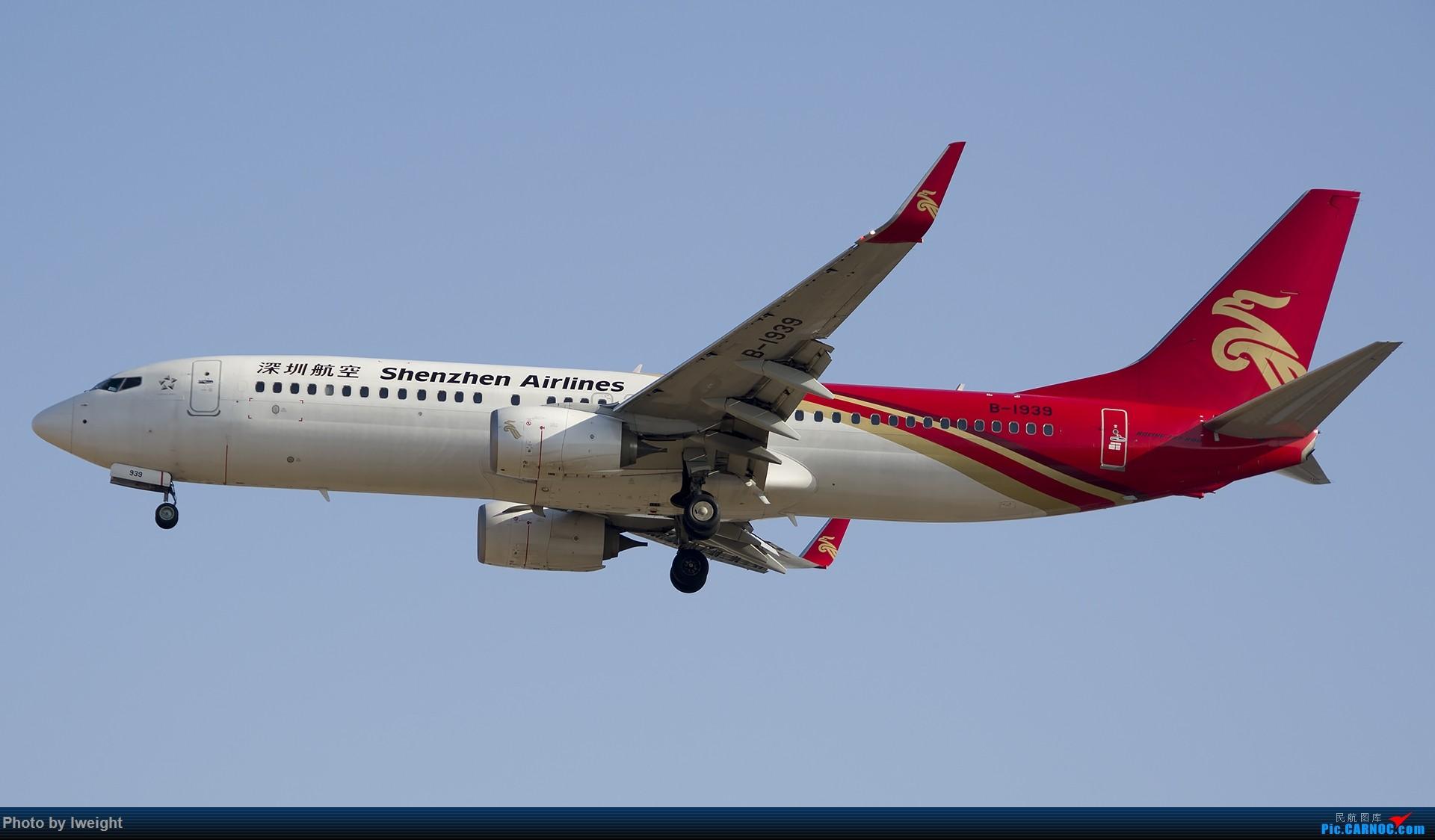 Re:[原创]庆祝升级777,发上今天在首都机场拍的所有飞机【2014-12-14】 BOEING 737-800 B-1939 中国北京首都国际机场