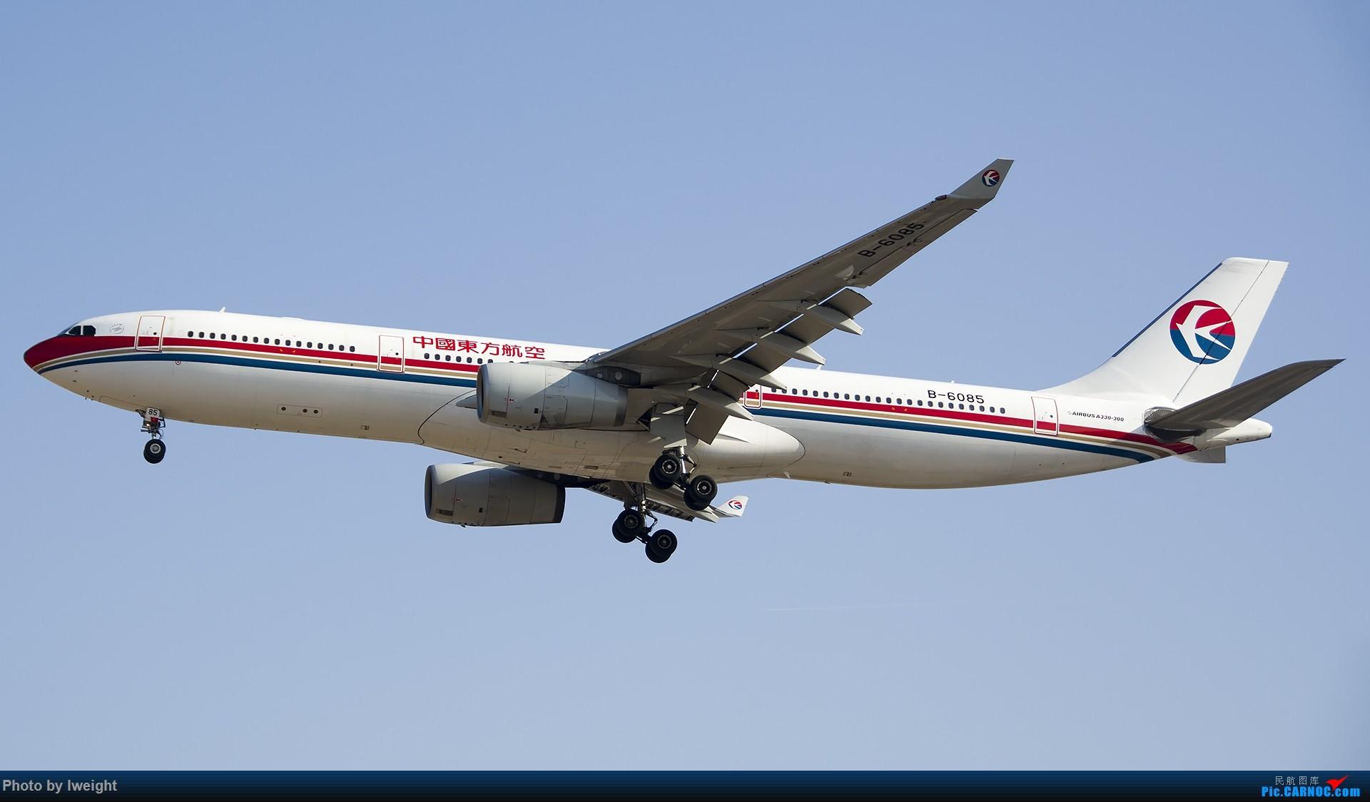 Re:[原创]庆祝升级777,发上今天在首都机场拍的所有飞机【2014-12-14】 AIRBUS A330-300 B-6085 中国北京首都国际机场