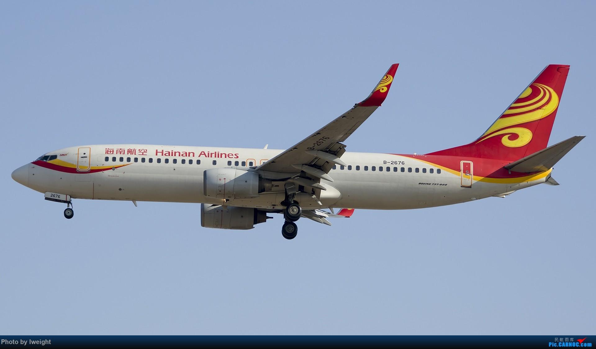 Re:[原创]庆祝升级777,发上今天在首都机场拍的所有飞机【2014-12-14】 BOEING 737-800 B-2676 中国北京首都国际机场