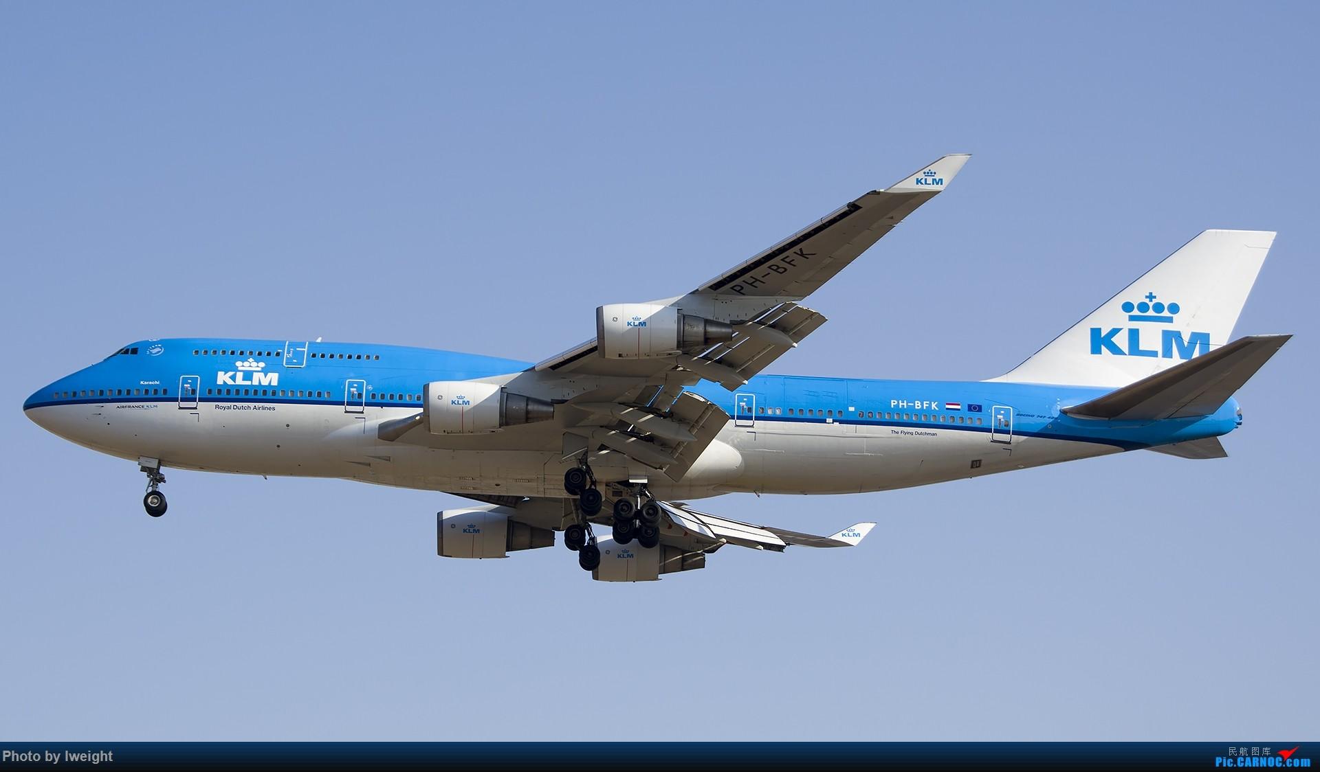 Re:[原创]庆祝升级777,发上今天在首都机场拍的所有飞机【2014-12-14】 BOEING 747-400 PH-BFK 中国北京首都国际机场
