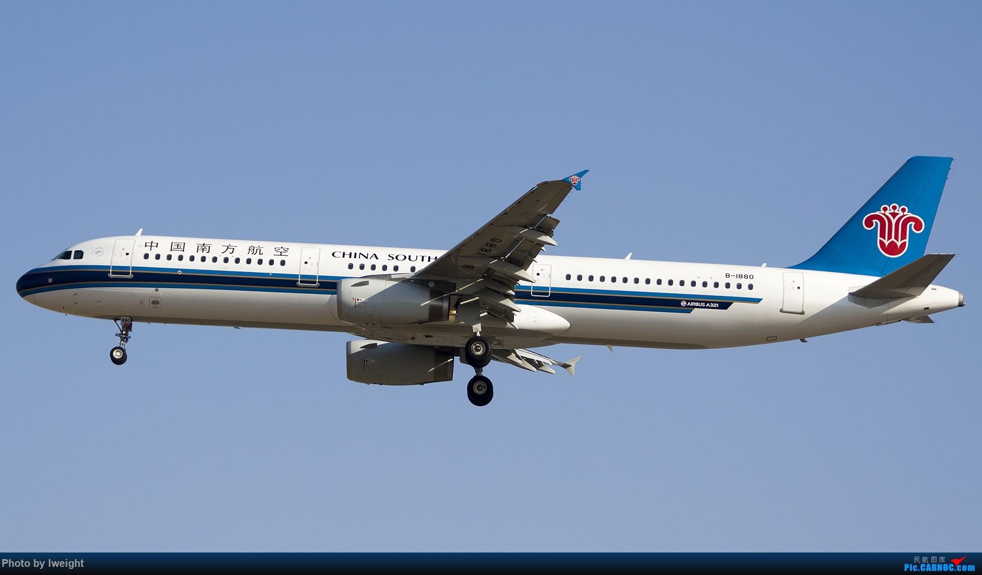 Re:[原创]庆祝升级777,发上今天在首都机场拍的所有飞机【2014-12-14】 AIRBUS A321-200 B-1880 中国北京首都国际机场