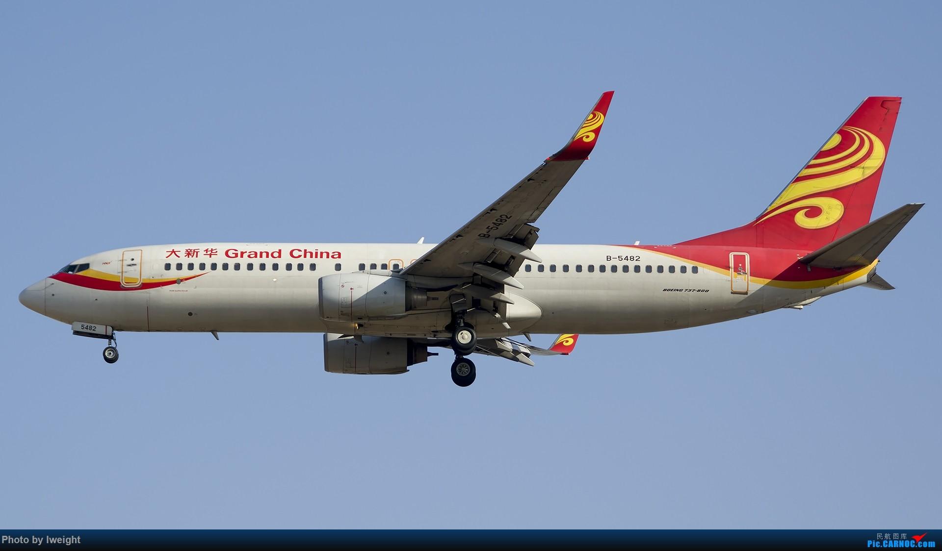 Re:[原创]庆祝升级777,发上今天在首都机场拍的所有飞机【2014-12-14】 BOEING 737-800 B-5482 中国北京首都国际机场
