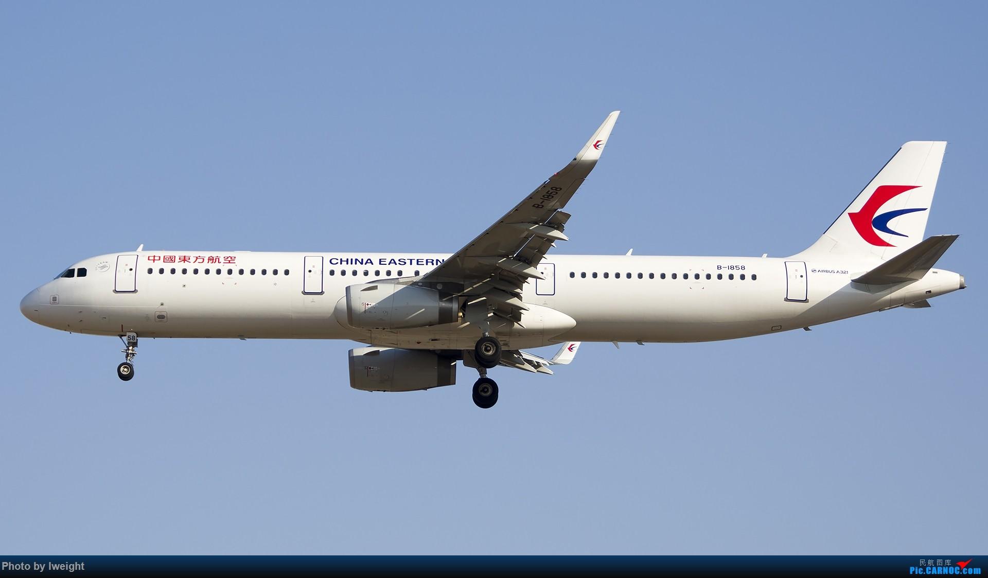 Re:[原创]庆祝升级777,发上今天在首都机场拍的所有飞机【2014-12-14】 AIRBUS A321-200 B-1858 中国北京首都国际机场