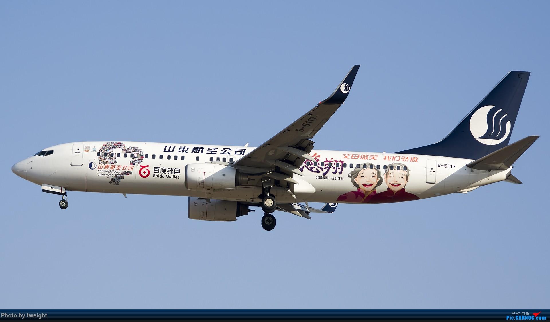 Re:[原创]庆祝升级777,发上今天在首都机场拍的所有飞机【2014-12-14】 BOEING 737-800 B-5117 中国北京首都国际机场