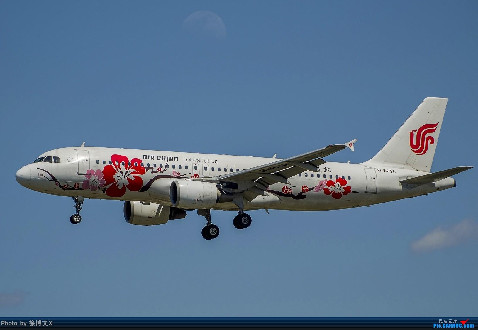 一图,锦绣湖北 AIRBUS A320-200 B-6610 中国北京首都国际机场