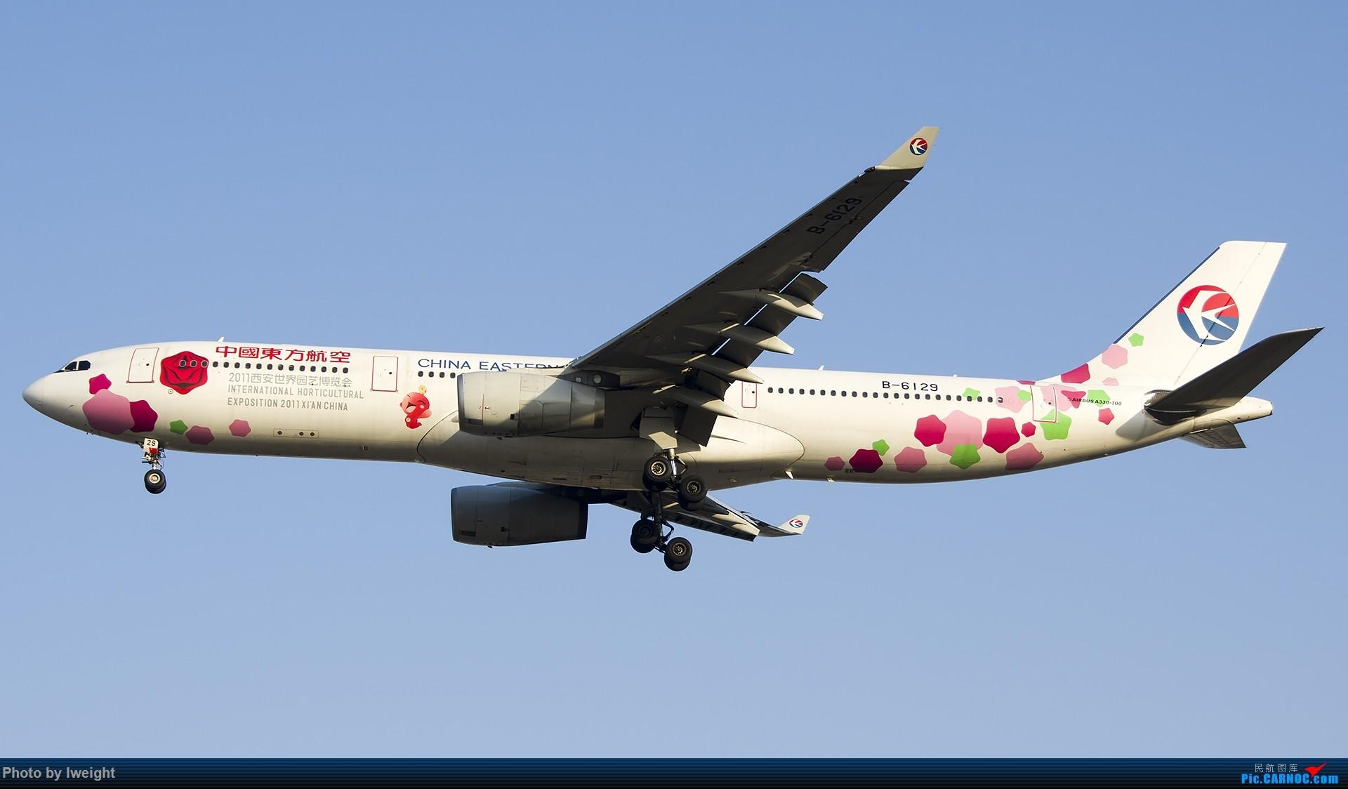 Re:[原创]庆祝升级777,发上今天在首都机场拍的所有飞机【2014-12-14】 AIRBUS A330-300 B-6129 中国北京首都国际机场