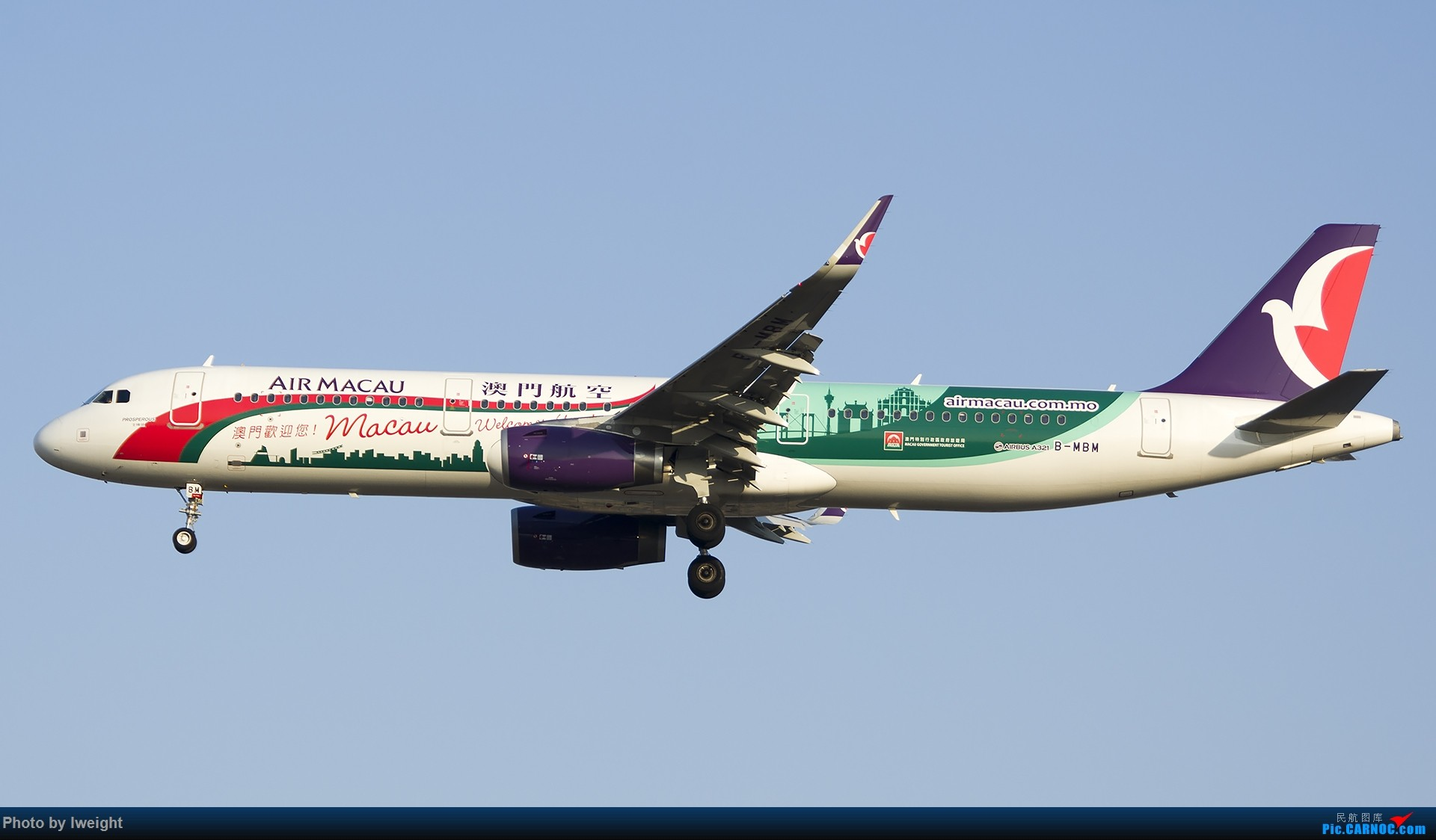 Re:[原创]庆祝升级777,发上今天在首都机场拍的所有飞机【2014-12-14】 AIRBUS A321-200 B-MBM 中国北京首都国际机场