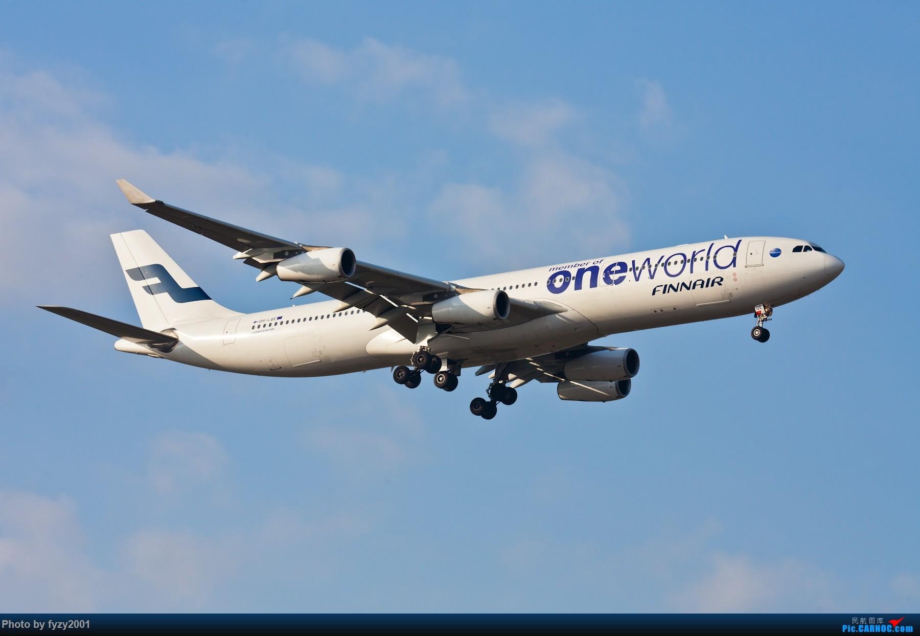 Re:[原创][无锡西站]PVG的大飞机~~~~ AIRBUS A340-300 OH-LQE 中国上海浦东国际机场
