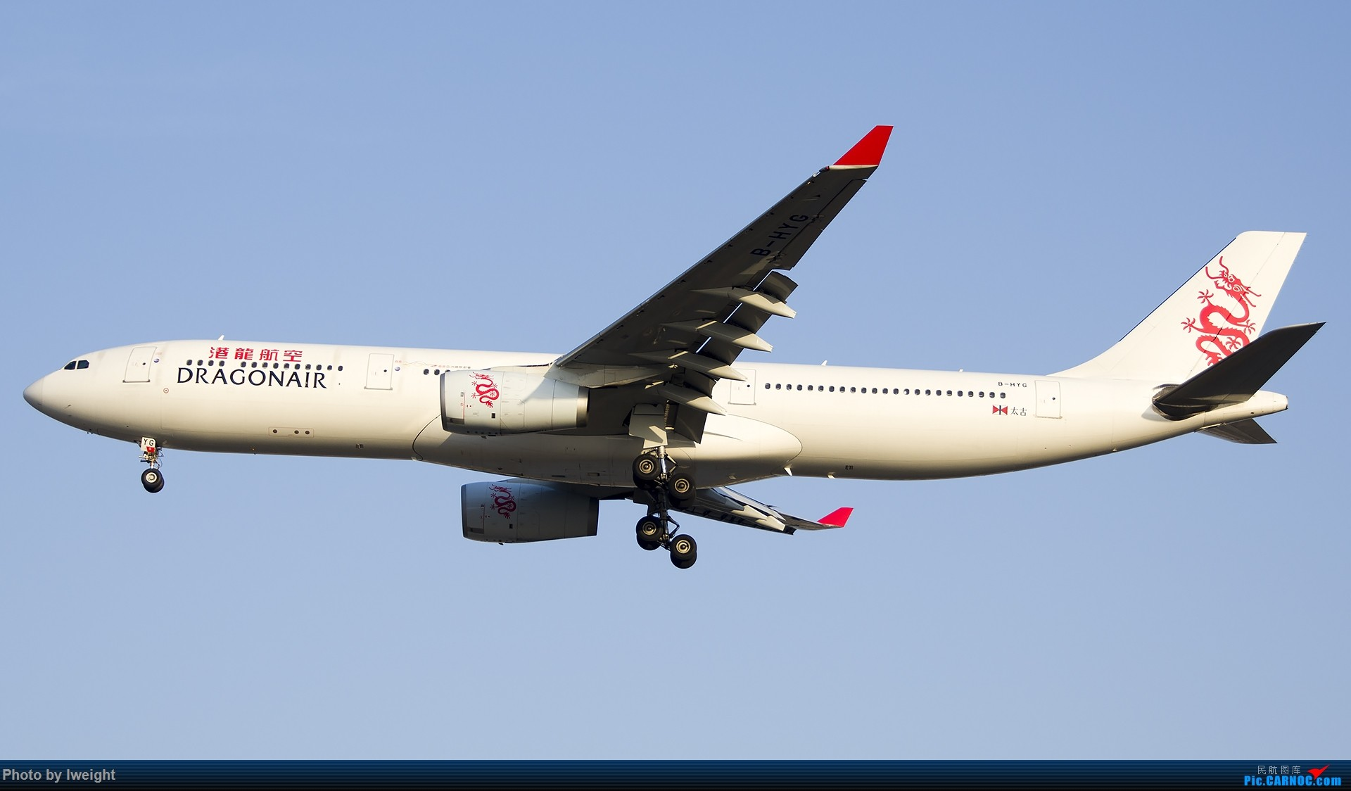 Re:[原创]庆祝升级777,发上今天在首都机场拍的所有飞机【2014-12-14】 AIRBUS A330-300 B-HYG 中国北京首都国际机场