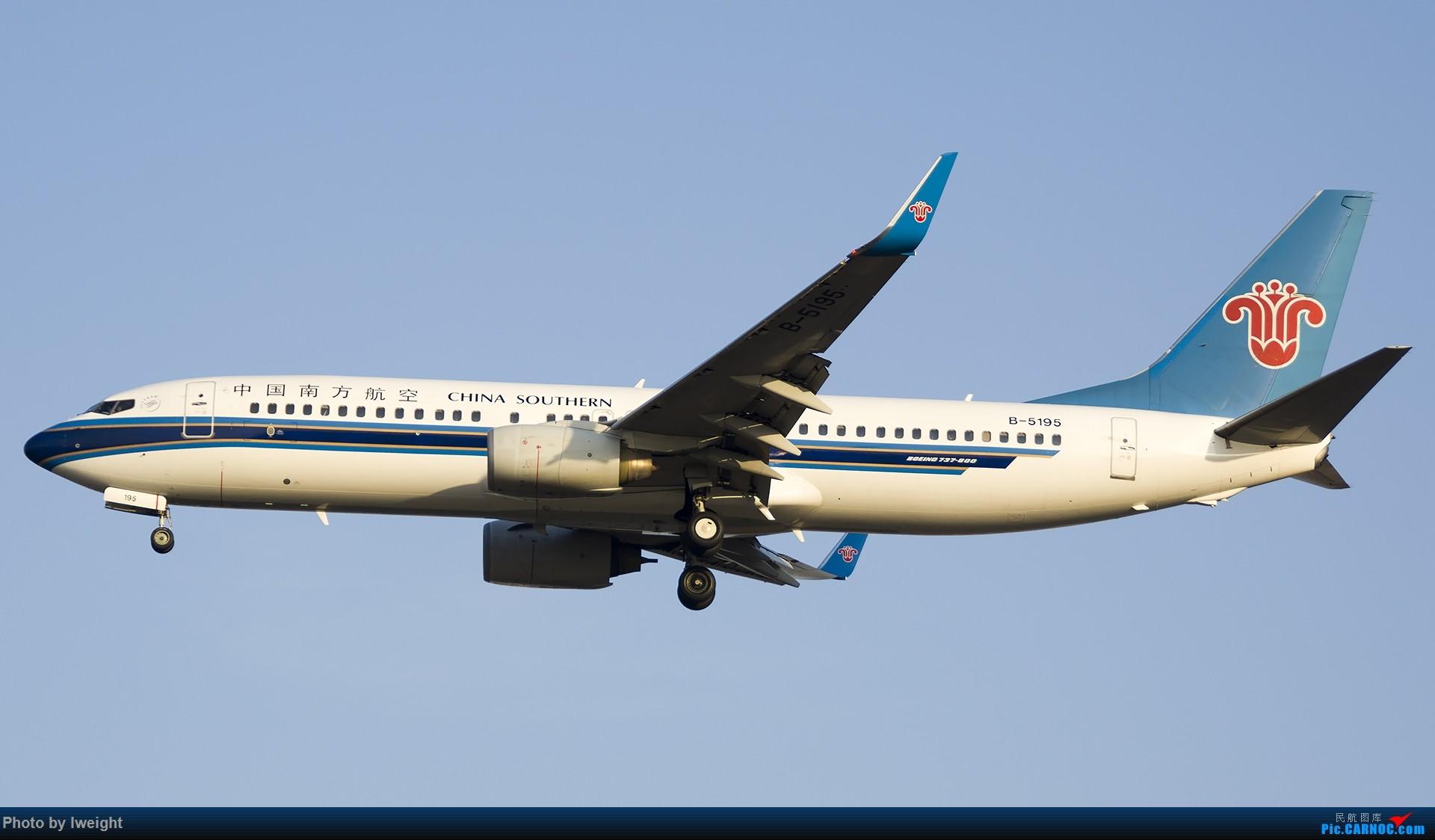 Re:[原创]庆祝升级777,发上今天在首都机场拍的所有飞机【2014-12-14】 BOEING 737-800 B-5195 中国北京首都国际机场