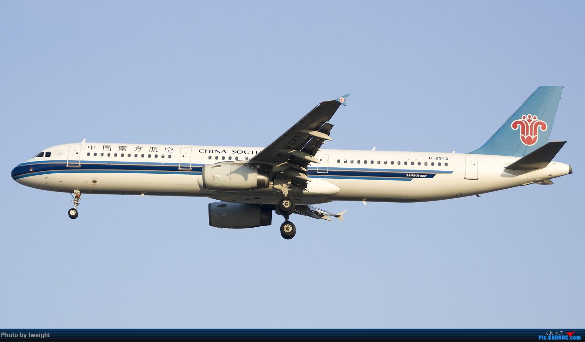 Re:[原创]庆祝升级777,发上今天在首都机场拍的所有飞机【2014-12-14】 AIRBUS A321-200 B-6343 中国北京首都国际机场