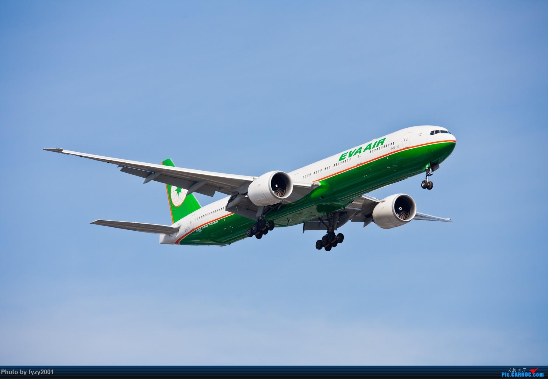Re:[原创][无锡西站]PVG的大飞机~~~~ BOEING 777-300ER B-16718 中国上海浦东国际机场