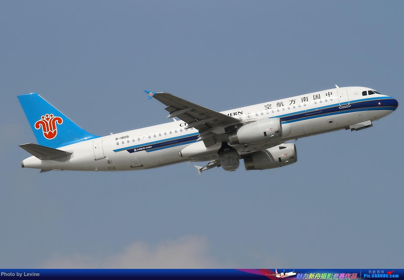 一组图 AIRBUS A320-200 B-1805 中国深圳宝安国际机场