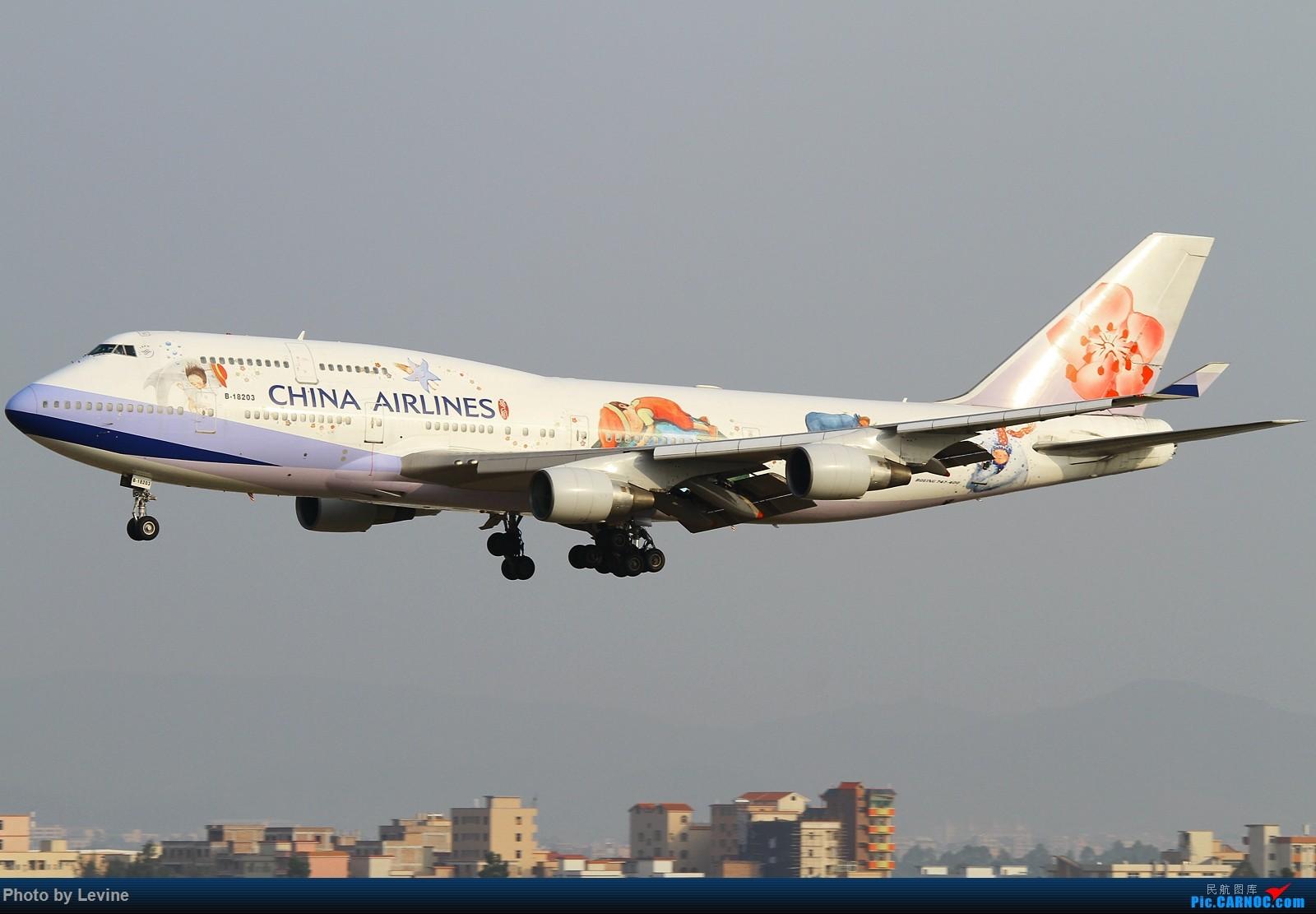 Re:[原创]宽体 BOEING 747-400 B-18203 中国广州白云国际机场