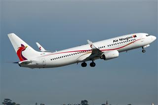 Re:两张图 新几内亚航空