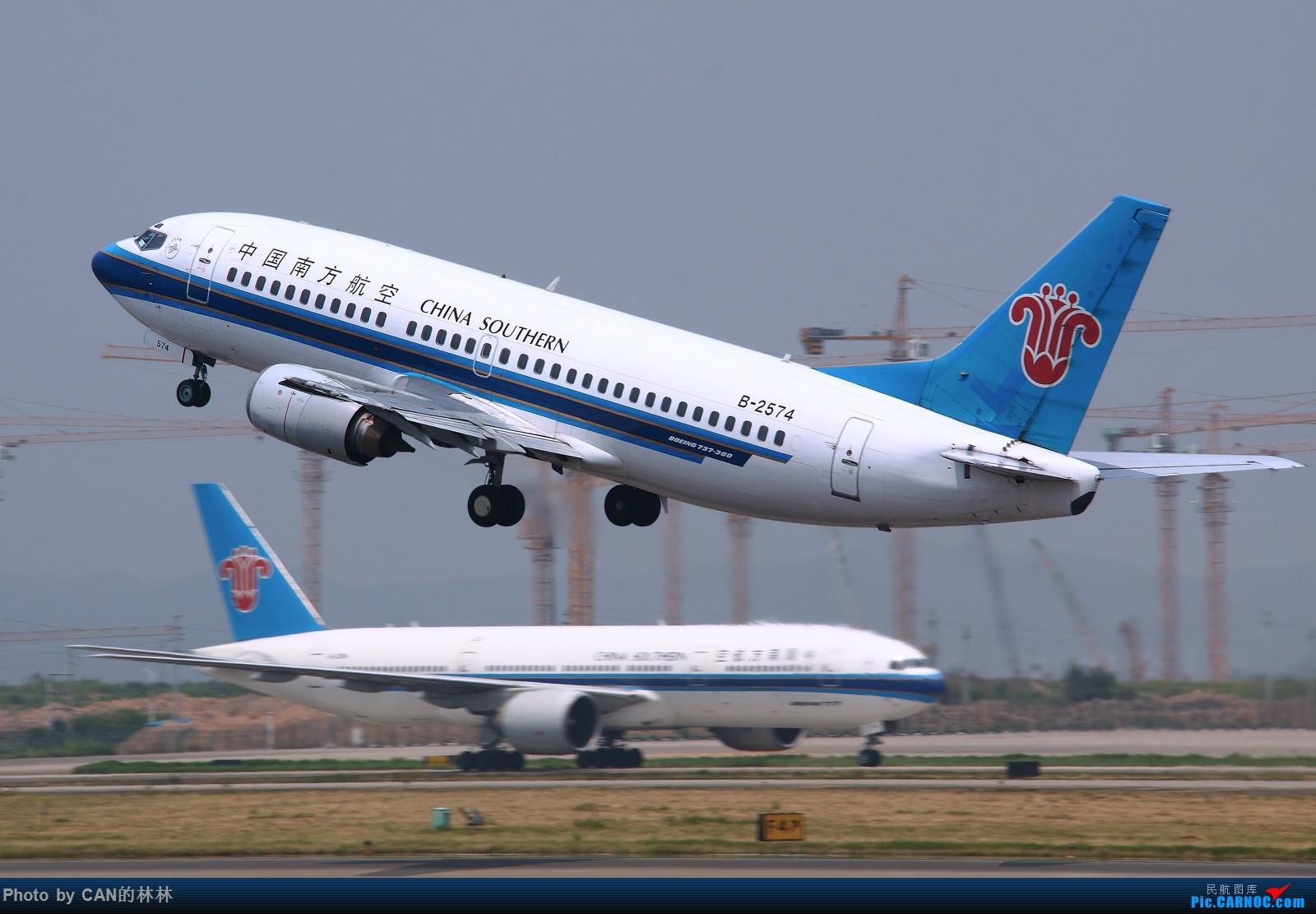 [原创]~~~老爷机充好货,一组菜航733,只拍过4架,欢迎补充~~~ BOEING 737-300 B-2574 中国广州白云国际机场