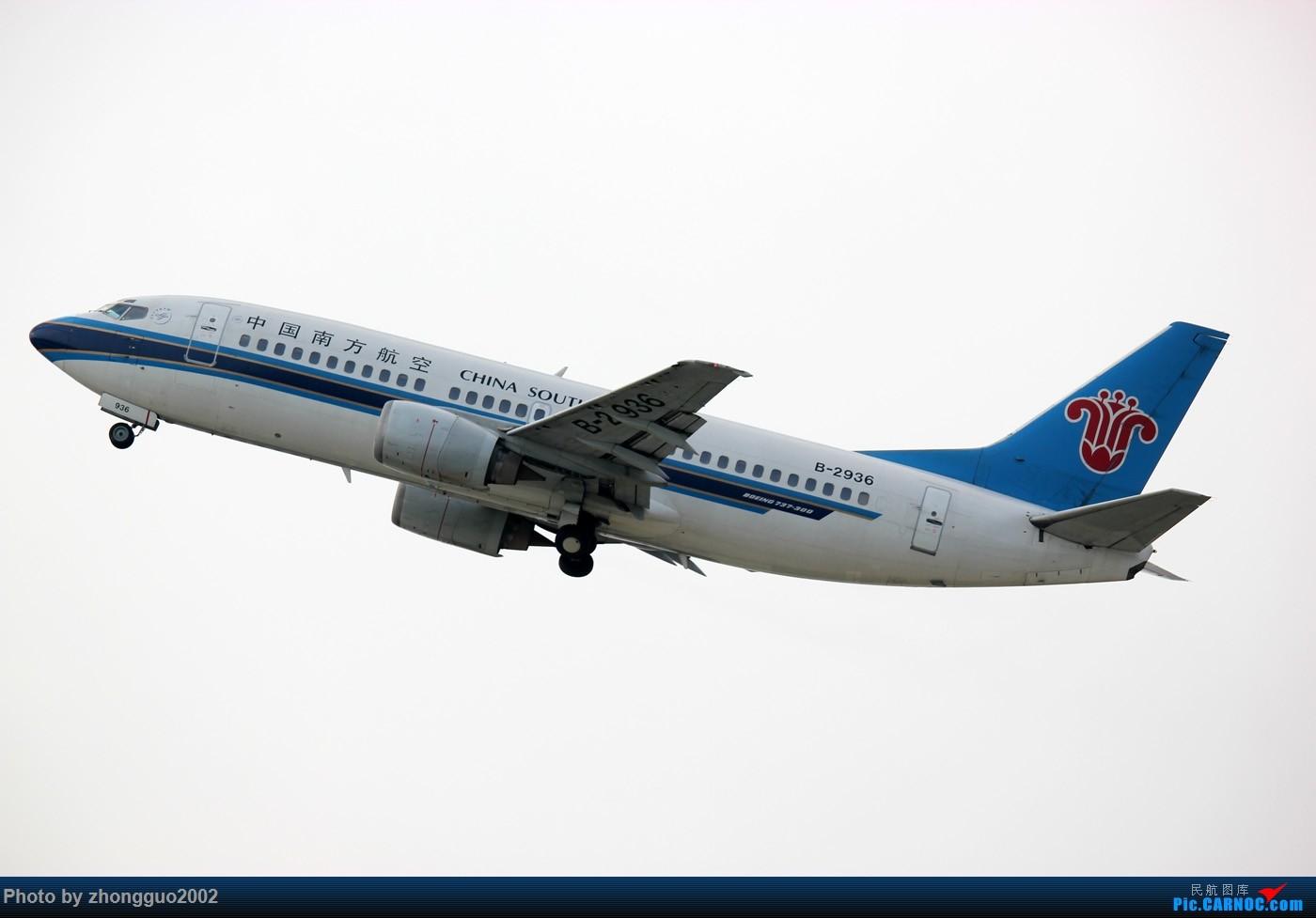 Re:[原创]~~~老爷机充好货,一组菜航733,只拍过4架,欢迎补充~~~ BOEING 737-300 B-2936 中国呼和浩特白塔国际机场
