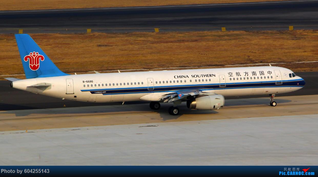 [原创]南航小地主 AIRBUS A321-200 B-6686 中国大连周水子国际机场
