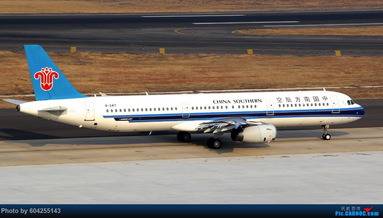Re:[原创]南航小地主 AIRBUS A321-200 B-2417 中国大连周水子国际机场