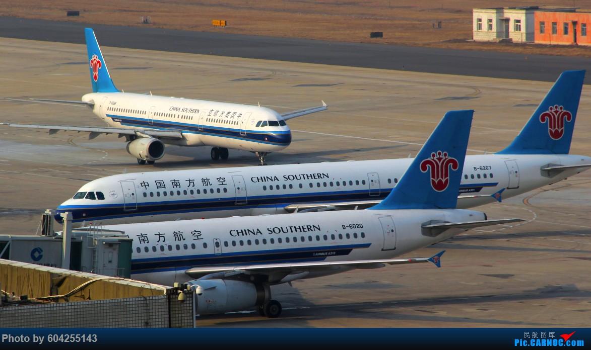 Re:[原创]南航小地主 AIRBUS A320-200