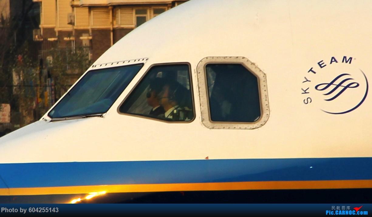 Re:[原创]南航小地主 AIRBUS A321