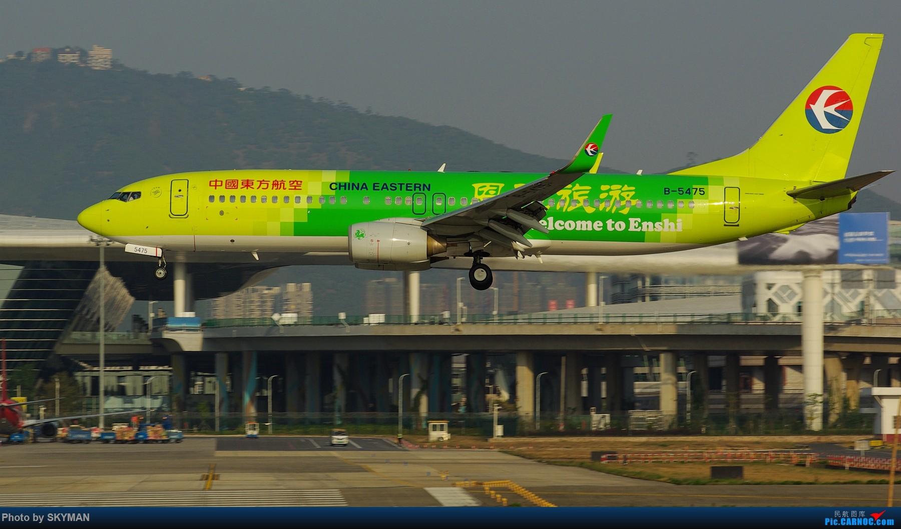 Re:[原创]BLDDQ---内痕么 以目前的形式靠打工实在是揭不开锅了 各位爷列为亲看着意思点啊 别控制 可是今天下午刚出炉的 绝对新鲜热乎 BOEING 737-800 B-5475 中国深圳宝安国际机场