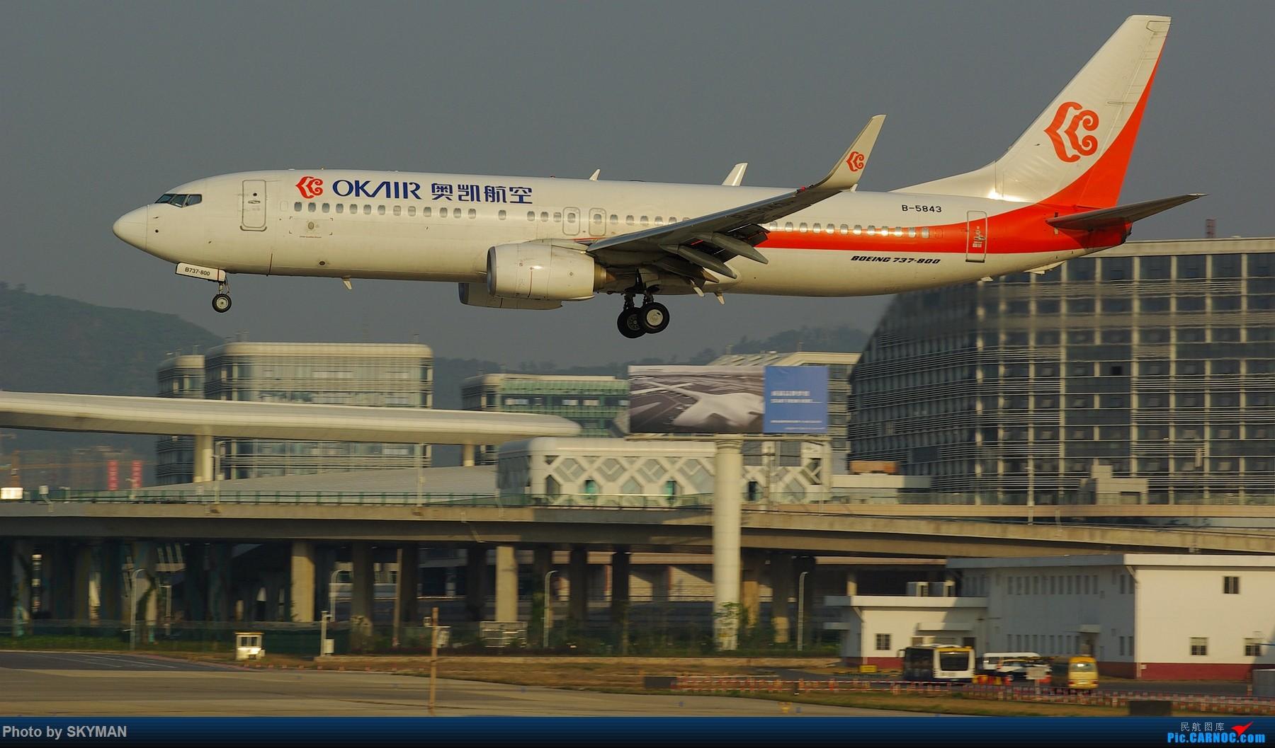 Re:BLDDQ---内痕么 以目前的形式靠打工实在是揭不开锅了 各位爷列为亲看着意思点啊 别控制 可是今天下午刚出炉的 绝对新鲜热乎 BOEING 737-800 B-5843 中国深圳宝安国际机场